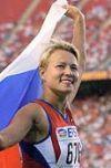 Олимпиада Иванова (Olimpiada Ivanova)